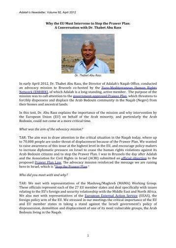 April 2012, Dr. Thabet Abu Rass, the