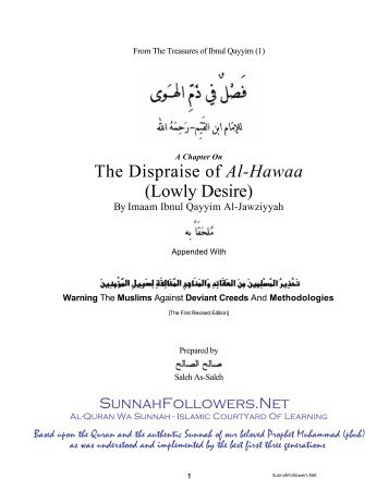 The Dispraise of Al-Hawaa - Part 1 of 3 - Al Quran wa Sunnah