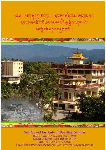 Sed Dor Chang Lho Gyu Full - Sed-Gyued Monastery