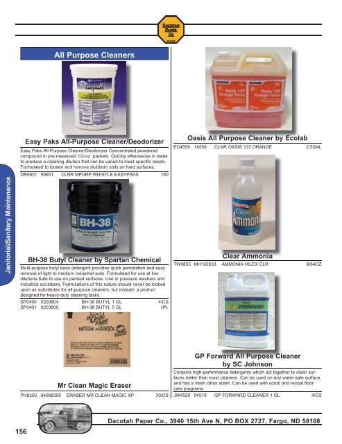 Warehouse space fat-based detergents