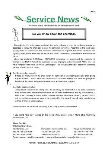 corporate confidential 50 secrets pdf