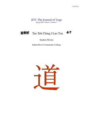 an analysis of chapters 65 66 and 67 in the tao te ching a religious text by lao tzu The best html english edition of tao te king by lao tse edited by dan baruth.