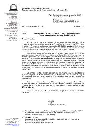 Lettre d'annonce - Unesco