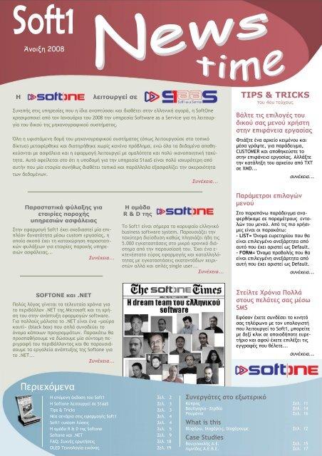 προγράμματα συνεργατών που χρονολογούνται από την ιστοσελίδα ραντεβού με μια τσάντα Louis Βιτόν