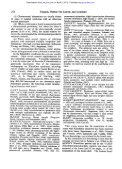 Uveal Coloboma and True Klinefelter Syndrome - Journal of Medical ... - Page 6