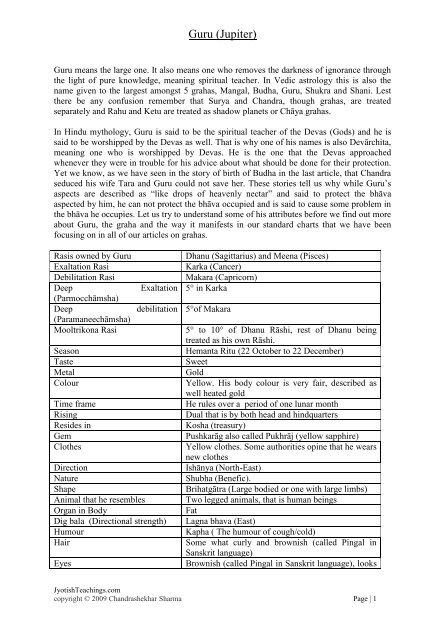 Guru - Jyotish Teachings
