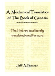 The Mechanical Translation of Genesis