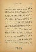 Heylige shrifen = kitve-ha-odesh : Toyre, Neviim, Ketuvim - Page 5