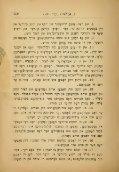 Heylige shrifen = kitve-ha-odesh : Toyre, Neviim, Ketuvim - Page 6