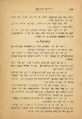 Heylige shrifen = kitve-ha-odesh : Toyre, Neviim, Ketuvim - Page 7