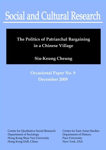 The Politics of Patriarchal Bargaining in a Chinese Village Siu ...