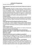 Karolina Kaźmierska Karolina Kaźmierska - Karolina Kazmierska - Page 2