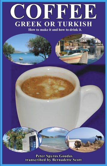 Greek Coffee - Mr. Goudas Books