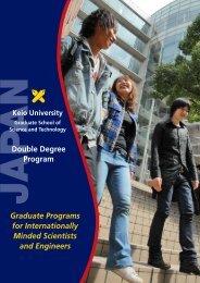 Double Degree Program Graduate Programs for ... - Keio University