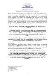 Mustalah al-Hadeeth By Shaykh Muhammad ibn Saalih al - Islam ...