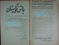 Yoch Turkestan