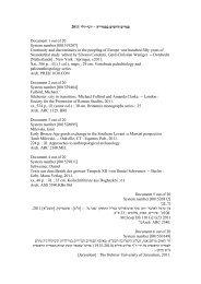 2011 - יולי יוני – ספרים חדשים בספרייה Document 1 out of 20 System ...