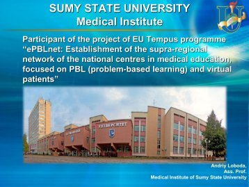 Sumy State University presentation for the project