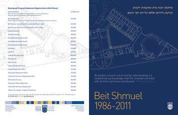 Beit Shmuel 1986-2011 - The World Union for Progressive Judaism