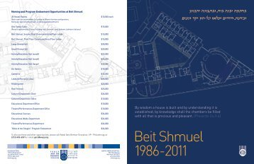 Beit Shmuel 1986-2011 - The World Union for Progressive Judaism