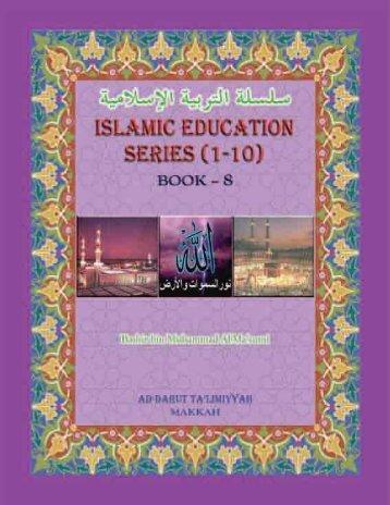 BOOK – 8 Bashir Muhammad Al-Ma'sumi Ad-Darut Ta'limiyyah