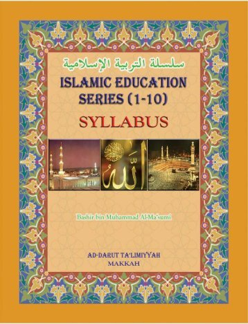 Download Syllabus - Al-Darut Ta'limiyyah