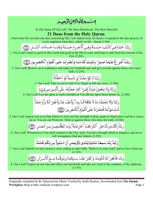 21 Duas from the Holy Quran - The Islamic Workplace