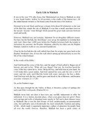 Early Life in Makkah - Teachislam.com