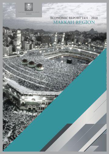 economic reports (Makkah Region)
