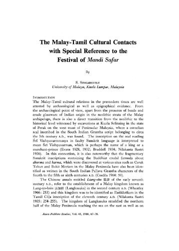 The Malay-Tamil Cultural Contacts with Special ... - Sabrizain.org