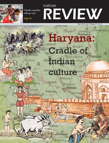 Download Pdf of this latest issue - Haryana Samvad