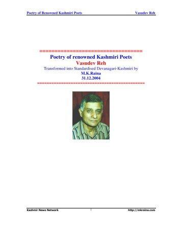 Poetry of renowned Kashmiri Poets Vasudev Reh