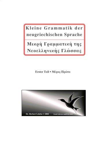 Grammatik 1 - Schwadlappen.de