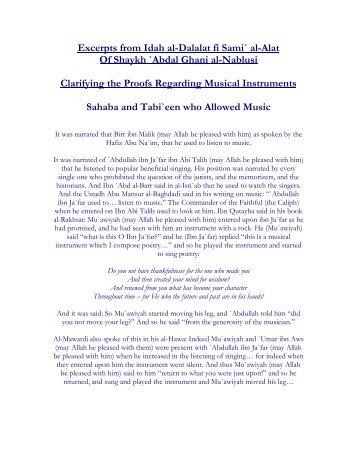 The permissibility of music by Shaykh Abd al