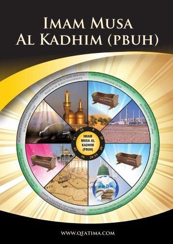 Imam Musa Al Kadhim (pbuh) - QFatima