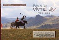 Beneath an - Genghis Khan Polo & Riding Club