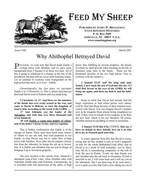 Why Ahithophel Betrayed David - Stone Kingdom Ministries
