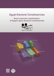 Egypt Electoral Constituencies - The Danish Egyptian Dialogue ...