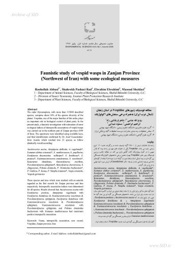 FAUNISTIC STUDY OF VESPID WASPS IN ZANJAN PROVINCE ...