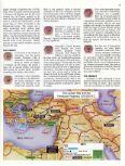 Pax Imperia p.26 - Page 7