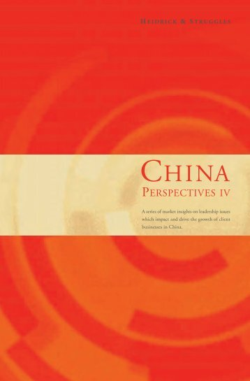 China Perspectives IV - Heidrick & Struggles