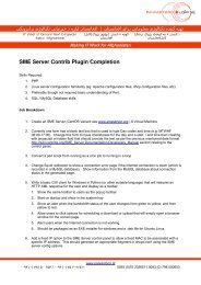 SME Server Contrib Plugin Completion - OLPC News
