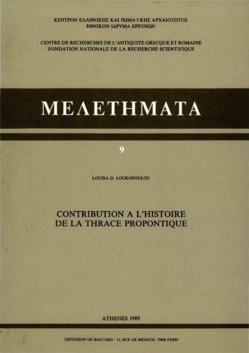 Contribution a l'histoire de la Thrace Propontique durant la periode ...