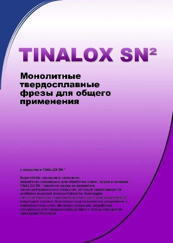 TINALOX_SN2/ru