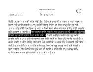 pMnw 624-25 soriT mhlw 5 ] geI bhoVu bMdI CoVu inrMkwru ...