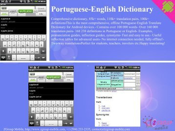 Portuguese-English Dictionary - Get Mobile game