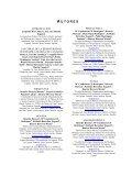 Lista de especies marinas de Canarias. Algas, Hongos - Page 3