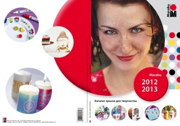 www.rto-mos.ru-marabu-paints-catalogue-2012