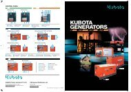 view product brochure - Kubota
