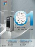 Market Outlook - 台灣區工具機暨零組件工業同業公會MA工具機與零 ... - Page 5